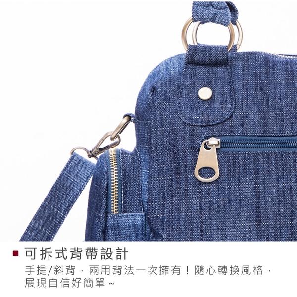 Kiro貓‧丹寧牛仔 手提/斜背包/兩用包【25002602】
