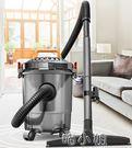 家用強力大功率吸塵機地毯吸塵器手持式工業大功率除蹣超靜音 igo 喵小姐