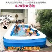 (快速)游泳池 兒童小孩充氣加厚游泳池嬰兒寶寶bb游泳桶家用折疊室內超大型戶外YYJ