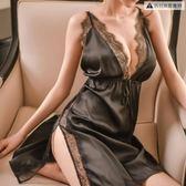 性感騷成人睡衣冰絲情趣吊帶蕾絲短睡裙【南風小舖】