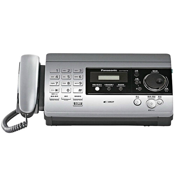 【限時超低價】Panasonic國際牌 傳真機 KX-FT516TW【閃銀色】 公司貨兩年保固 另售KX-FT518/506