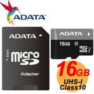 威剛 ADATA 16GB Premier microSDHC UHS-I U1 Class10-附SD轉卡