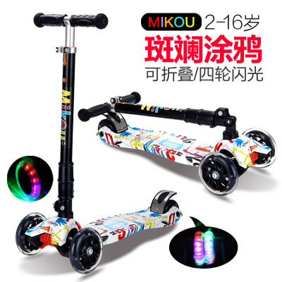 塗鴉scooter單腳滑板車3輪男孩小孩子溜溜車2-4-6-10歲代步女HM 3c優購