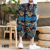 飛鼠褲 中國風夏季新款男士寬鬆闊腿蘿卜七分褲男青年大碼小腳哈倫褲潮男 曼慕
