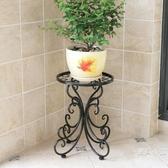 花架客廳鐵藝花架室內置物架鐵藝落地式陽台綠蘿吊蘭放花盆的花架子【限時八五折】