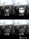 車載手機支架汽車用出風口卡扣式車上導航車內多功能通用型支撐座 娜娜小屋