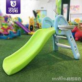 小型加厚滑梯室內兒童塑料滑梯組合家用寶寶上下可折疊滑滑梯玩具igo 美芭