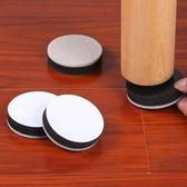 護家桌腳墊高加厚增高靜音耐磨保護墊沙發腳墊防刮花地板桌椅腳墊 夢想生活家