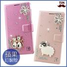 蘋果 iPhone12 IPhone11 Pro Max 12mini 12Pro Max SE XS IX XR i8 i7 i6 動物 水鑽皮套 皮套 手機皮套 手機套 水鑽殼
