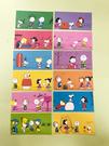 【震撼精品百貨】史奴比Peanuts Snoopy ~SNOOPY 便條-亂髮#11164
