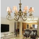 設計師美術精品館燈飾歐式簡約布藝燈鐵藝8頭吊燈具客廳臥室餐廳燈飾8049