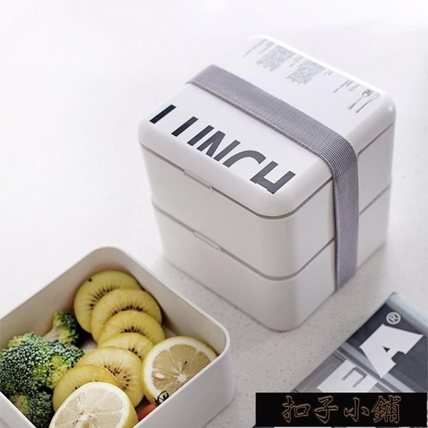 北歐方形雙層便當盒 水果保鮮盒微波爐餐盒上班學生餐盒 【全館免運】