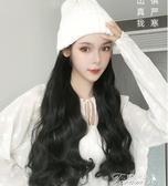 假髮帽-假發女長發針織帽子假發一體時尚長捲發大波浪逼真自然全頭套 提拉米蘇