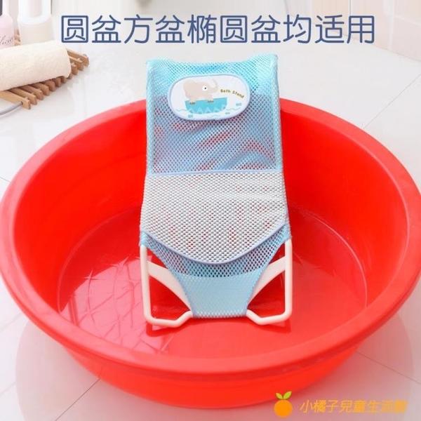 嬰兒洗澡神器可坐躺托寶寶浴盆網兜防滑通用浴網浴架澡盆浴床