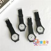 兒童指針錶 指針式潮兒童小學生手錶女中學生考試男童初中電子錶女童男孩簡約 8色