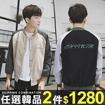 任選2件1280夾克外套韓版休閒風修身拼色夾克外套【08B-F0412】
