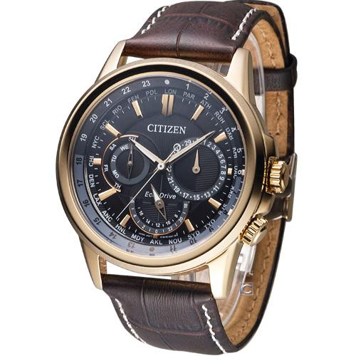 CITIZEN Eco-Drive 飛行城市時尚腕錶 BU2023-12E