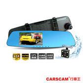CARSCAM行車王 GS9200 GPS測速WDR 2K雙鏡頭後視鏡行車記錄器-加贈16G記憶卡