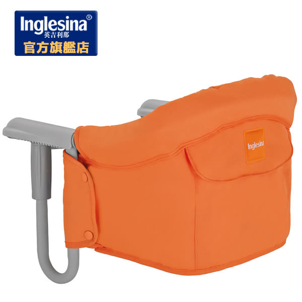 義大利原裝進口 Inglesina Fast桌邊椅-- 居家、旅行的好幫手AY90F6 - orange
