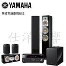 YAMAHA 山葉 RX-V685+NS-F350+NS-C444+MusicCast20+MusicCast SUB100無線家庭劇院組【公司貨保固】