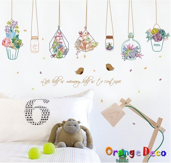 壁貼【橘果設計】盆栽 DIY組合壁貼 牆貼 壁紙 壁貼 室內設計 裝潢 壁貼