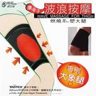 【衣襪酷】唐辛子 波浪按摩 燃燒系 塑大腿 台灣製 蒂巴蕾