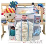 嬰兒床掛袋收納袋床邊袋尿布尿片袋儲物袋多功能床頭置物架可水洗 藍嵐