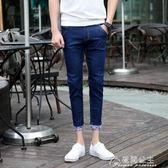 春季九分牛仔褲男士修身百搭顯瘦學生男生韓版潮流9分小腳長褲子花間公主