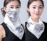 防曬絲巾圍脖大口罩女護頸透氣面罩全遮臉防紫外線雪紡薄面紗
