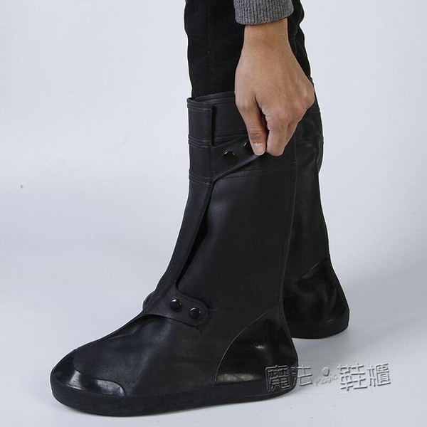 雨鞋套防滑加厚耐磨底防雪水硅膠男女黑色高長篙輕便攜平跟水靴套 喜迎新春