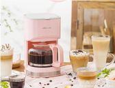 220V小熊美式全自動煮咖啡機家用滴漏式小型迷你咖啡壺泡茶煮茶壺兩用 科炫數位