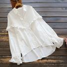 東京奈奈日系森林系荷葉邊長袖翻領寬鬆襯衫[j76636]