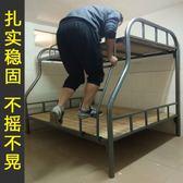 上下鋪鐵床雙層鐵架床成人高低床子母床學生宿舍鐵藝鋼架床單人床  汪喵百貨