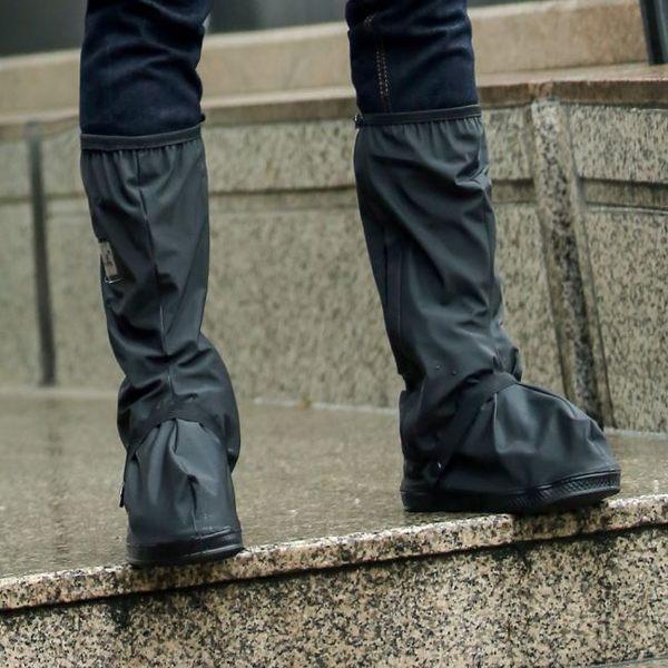 《J 精選》都會時尚黑色長筒防水/防雨鞋套