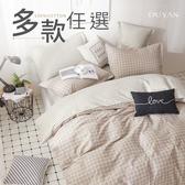 100%精梳純棉雙人鋪棉兩用被-多款任選 台灣製 紅鶴 棉被套 四季被 (不含床包)