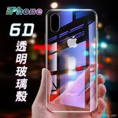 Free Shop 蘋果 IPHONE X/8/7/6 s Plus 系列 全透明防爆6D鋼化玻璃殼 全包TPU軟邊手機殼【QACF30027】