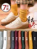 襪子女中筒襪韓國堆堆襪女秋冬季黑色純棉長筒韓版學院風日系長襪 藍嵐