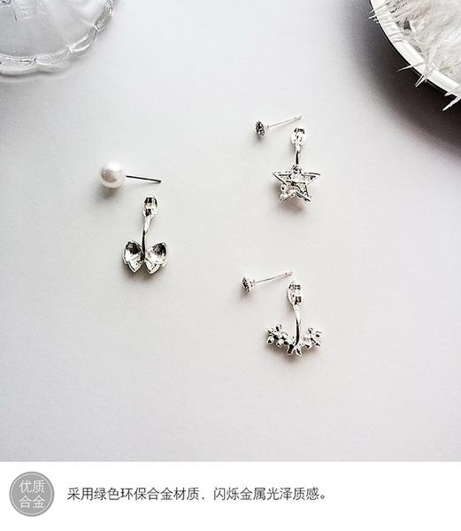 耳環 輕巧 珍珠 五葉花 蝴蝶結 星星 鑲鑽 後掛式 耳釘 耳環【DD1807098】 BOBI  10/04