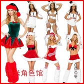 爆款聖誕節服裝女生聖誕帶腳套款制服聖誕老人裝DS舞臺演出表演服LXY4245【黑色妹妹】
