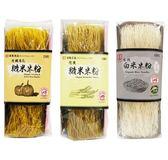 源順 有機南瓜糙米/有機糙米/有機白米米粉 200g/包