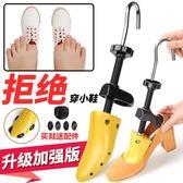 撐鞋器一只裝擴鞋器擴寬女款通用撐大器鞋撐鞋子闊擴大器運動皮鞋男【快速出貨】