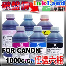 CANON墨水/連供墨水/填充墨水/補充墨水/1000C.C.(任選六瓶)套餐組(附注射針筒)