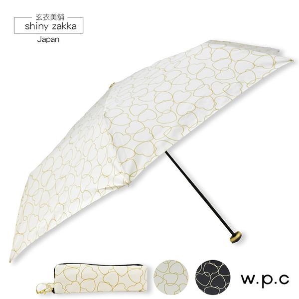 抗UV摺疊傘-日本品牌w.p.c米白愛心晴雨折傘-玄衣美舖