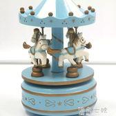 樹脂擺件樹脂旋轉木馬音樂盒蛋糕擺件 生日蛋糕派對兒童禮物玩具 婚禮裝飾 海角七號