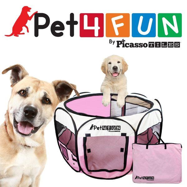 美國PicassoTiles Pet4Fun PN945 攜帶型寵物圍欄 (直徑109cm x 58cm)