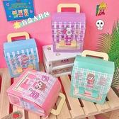 文具盲盒 超便宜圣誕節禮物小學生運氣忙和網紅少女心幸運文具盲盒大禮包 夢藝家