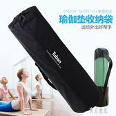 多功能運動包瑜伽墊背包 瑜珈墊透氣網包加厚防水背袋包 瑜伽包 LJ8304『東京潮流』