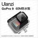 ulanzi G9-7 GoPro He...