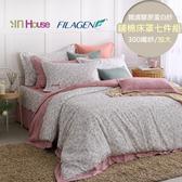 IN HOUSE-丁香風鈴草-膠原蛋白紗床罩組(粉-加大)