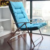沙發椅懶人沙發折疊椅單人沙發椅休閒靠背椅家用宿舍辦公椅子 LH3113【3C環球數位館】